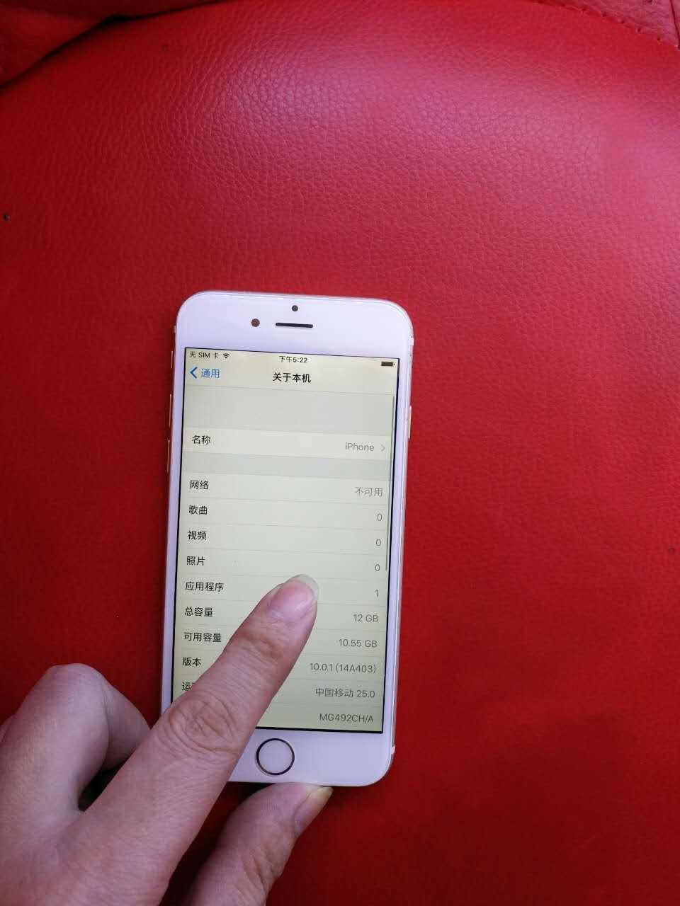 苹果6金色16g9成新2200元