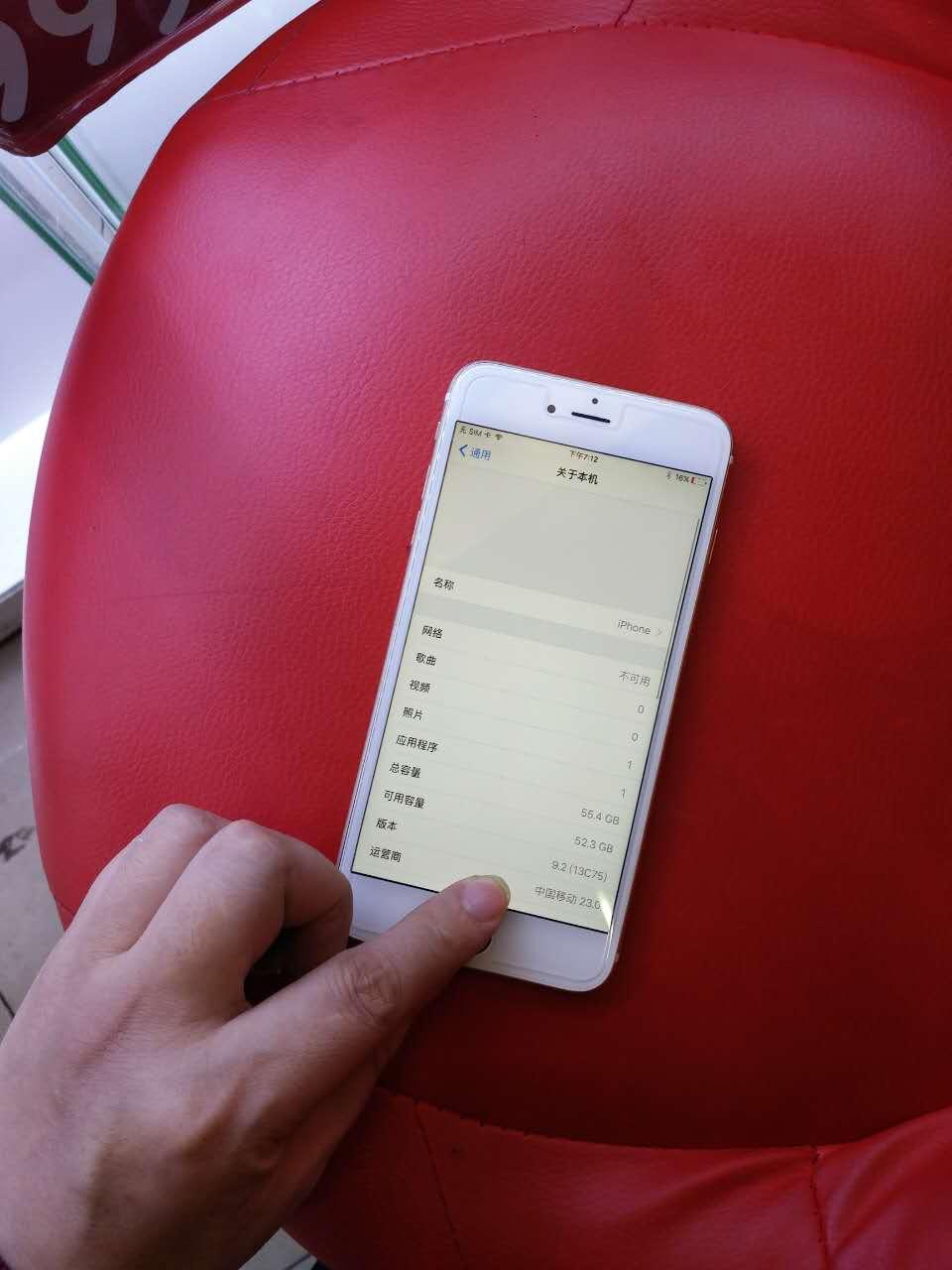 苹果6sp玫瑰金64g8.5成新4200元