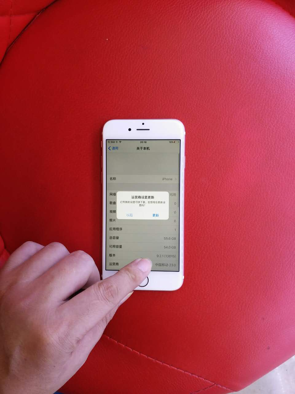 苹果6s玫瑰金64G9.8成新3500元