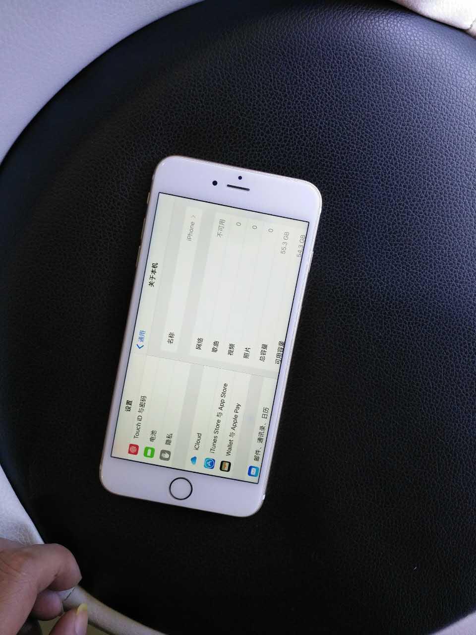 苹果6p金色64g外观很新2800元
