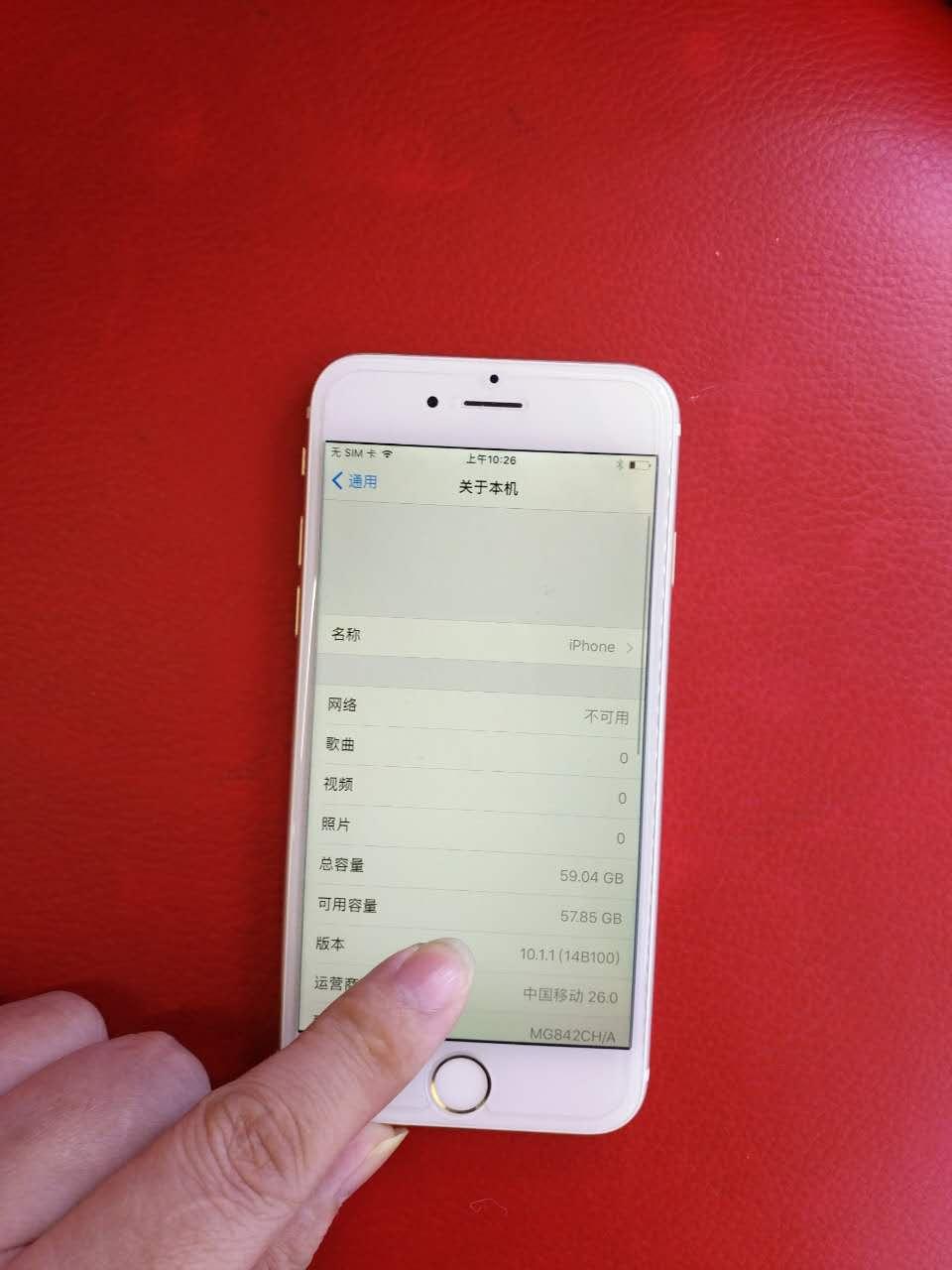 苹果6金色64g9.8成新2800元