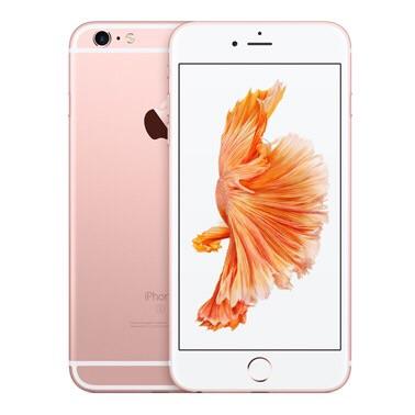 苹果6S64G2手
